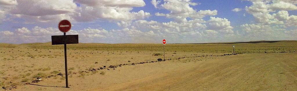 Einbahn