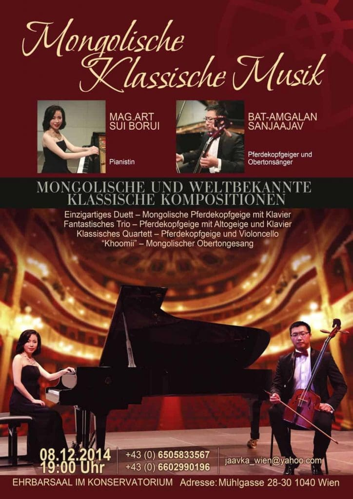Mongolische klassische Musik